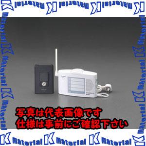 【P】【代引不可】【個人宅配送不可】ESCO(エスコ) ワイヤレス発信器(設置用) EA864CF-31[ESC070964]