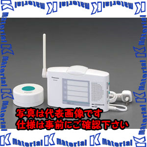 【P】【代引不可】【個人宅配送不可】ESCO(エスコ) ワイヤレス発信器(卓上用) EA864CF-34[ESC070966]