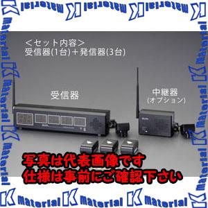 【代引不可】【個人宅配送不可】ESCO(エスコ) ワイヤレス発信器 EA864CF-50[ESC070968]