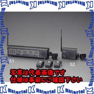 【代引不可】【個人宅配送不可】ESCO(エスコ) ワイヤレス受信機 EA864CF-51[ESC070969]