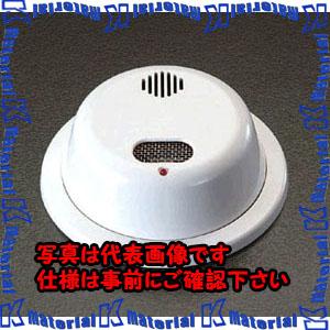 【代引不可】【個人宅配送不可】ESCO(エスコ) [単3x2本] 炎センサー EA864CJ-1[ESC070973]