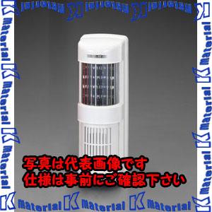 【P】【代引不可】【個人宅配送不可】ESCO(エスコ) AC100V LED点滅灯(サイレン付/ホワイト) EA864EB-12[ESC070991]