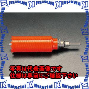 【代引不可】【個人宅配送不可】ESCO(エスコ) 130mm 乾式ダイアモンドコアドリル EA865C-130[ESC071028]