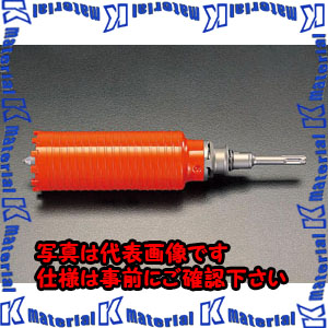 【代引不可】【個人宅配送不可】ESCO(エスコ) 50mm 乾式ダイアモンドコアドリル(SDS) EA865CA-50[ESC071036]