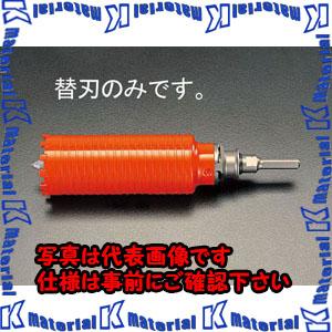 【代引不可】【個人宅配送不可】ESCO(エスコ) 105mm ダイヤモンドコア替刃 EA865CB-105[ESC071067]
