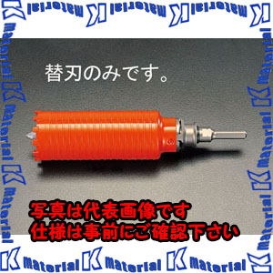 【代引不可】【個人宅配送不可】ESCO(エスコ) 70mm ダイヤモンドコア替刃 EA865CB-70[ESC071061]
