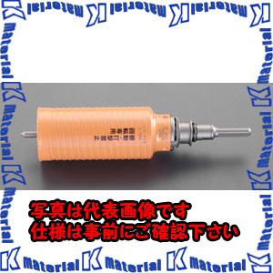 【代引不可】【個人宅配送不可】ESCO(エスコ) 160mm [乾式]ダイヤコアドリル EA865CD-160[ESC071088]