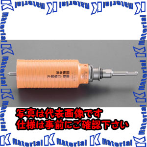 【代引不可】【個人宅配送不可】ESCO(エスコ) 130mm [乾式]ダイヤコアドリル(SDS) EA865CE-130[ESC071107]