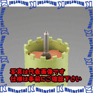 【代引不可】【個人宅配送不可】ESCO(エスコ) 120mm [乾式]ダイヤモンドコアドリル EA865CG-120[ESC071139]