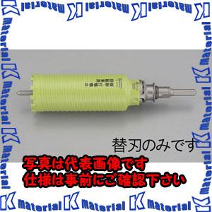 【代引不可】【個人宅配送不可】ESCO(エスコ) 120mm [乾式]ダイヤモンドコア 替刃 EA865CJ-120[ESC071166]
