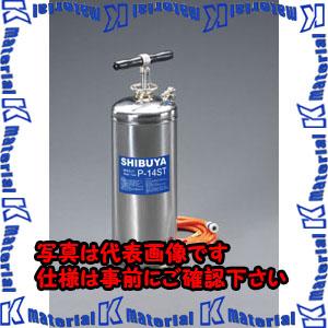 【代引不可】【個人宅配送不可】ESCO(エスコ) 14L 給水ポンプ EA872ZP-2A[ESC071195]