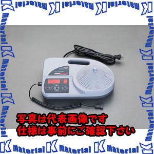 【代引不可】【個人宅配送不可】ESCO(エスコ) AC100V ポータブルベアリングヒーター EA896B-16[ESC071203]