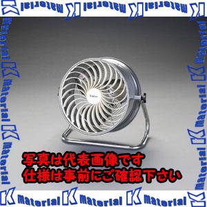 【代引不可】【個人宅配送不可】ESCO(エスコ) AC100V・86W 送風機 EA897AG-1[ESC071218]