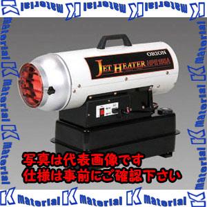 【代引不可】【個人宅配送不可】ESCO(エスコ) AC100V/17.0kW ジェットヒーター(50Hz) EA897CE-50[ESC071247]
