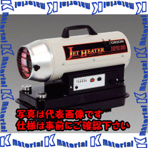 【代引不可】【個人宅配送不可】ESCO(エスコ) AC100V/ 8.8kW ジェットヒーター(50/60Hz兼用) EA897CG[ESC071250]