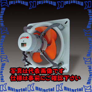【P】【代引不可】【個人宅配送不可】ESCO(エスコ) AC100V/φ25cm 工業用換気扇(1速) EA897E-25A[ESC071255]