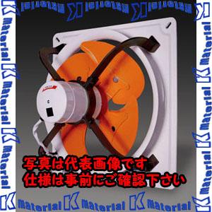 【P】【代引不可】【個人宅配送不可】ESCO(エスコ) AC100V/φ40cm 工業用換気扇(1速) EA897E-40A[ESC071261]