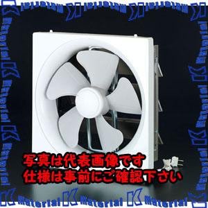 【P】【代引不可】【個人宅配送不可】ESCO(エスコ) AC100V/φ20cm(羽根径) 換気扇 EA897EM-25[ESC071272]