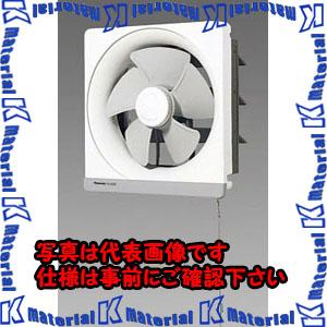 【代引不可】【個人宅配送不可】ESCO(エスコ) AC100V/φ25cm(羽根径) 金属製換気扇 EA897EN-130[ESC071282]