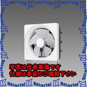 【代引不可】【個人宅配送不可】ESCO(エスコ) AC100V/φ25cm(羽根径) 金属製換気扇 EA897EN-230[ESC071283]