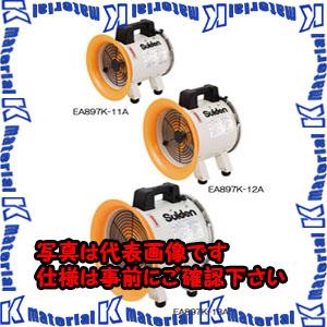 【代引不可】【個人宅配送不可】ESCO(エスコ) AC100V/350W/φ280mm ダクトファン EA897K-12A[ESC071291]
