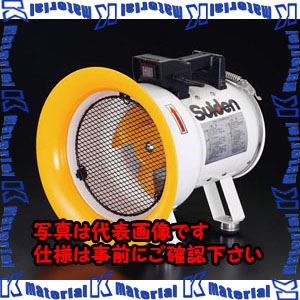 【P】【代引不可】【個人宅配送不可】ESCO(エスコ) AC100V/400W/φ400mm ダクトファン(低騒音) EA897K-8A[ESC071289]