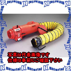 【代引不可】【個人宅配送不可】ESCO(エスコ) AC115V/250W/φ203mm ダクトブロワー(4.5mダクト付 EA897LD-15[ESC071304]