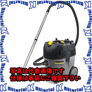 【P】【代引不可】【個人宅配送不可】ESCO(エスコ) AC100V/1300W/34L 乾湿両用掃除機 EA899KF-20[ESC071702]