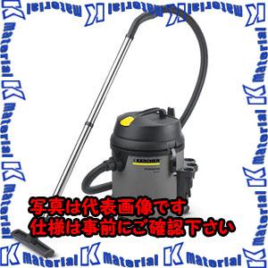 【代引不可】【個人宅配送不可】ESCO(エスコ) AC100V/1150W/14.0L 業務用掃除機 EA899KS-30[ESC071728]