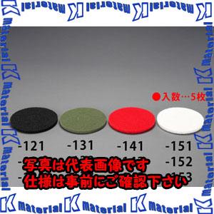 【P】【代引不可】【個人宅配送不可】ESCO(エスコ) 13インチ用  フロアパッド(表面洗浄用/5枚) EA899MW-132[ESC071774]