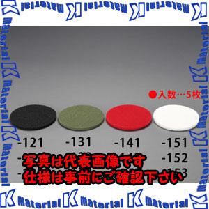 【代引不可】【個人宅配送不可】ESCO(エスコ) 13インチ用  フロアパッド(保守用/5枚) EA899MW-142[ESC071777]
