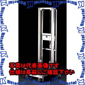 【代引不可】【個人宅配送不可】ESCO(エスコ) 50kg/0.25-2.7m エアコンリフト EA901N-27[ESC071872]
