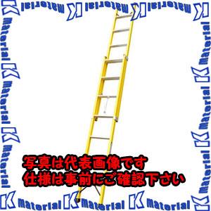 【代引不可】【個人宅配送不可】ESCO(エスコ) 2.14-3.40m 二連はしご(絶縁) EA902AS-1[ESC071897]