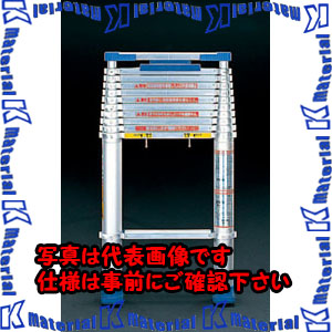 【代引不可】【個人宅配送不可】ESCO(エスコ) 0.92-5.22m 伸縮はしご(アルミ製) EA902B-52[ESC071900]