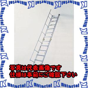 【代引不可】【個人宅配送不可】ESCO(エスコ) 2.26/4.13m 階段はしご(折畳式/アルミ製) EA902BB-40[ESC071902]