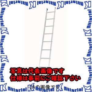 【代引不可】【個人宅配送不可】ESCO(エスコ) 5.24m はしご(アルミ製) EA902BE-5A[ESC071911]
