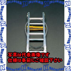 【代引不可】【個人宅配送不可】ESCO(エスコ) 0.86/1.65m 昇柱はしご(折畳式/アルミ製) EA902XB[ESC071923]