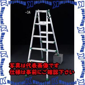 【P】【代引不可】【個人宅配送不可】ESCO(エスコ) 2.01m はしご兼用脚立(ワイドステップ/伸縮脚) EA903-4A[ESC071937]