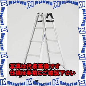 【代引不可】【個人宅配送不可】ESCO(エスコ) 1.41m はしご兼用脚立(アルミ製) EA903AB-14A[ESC071949]