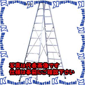 【P】【代引不可】【個人宅配送不可】ESCO(エスコ) 3.18m 脚 立(ワイドステップ/アルミ製) EA903AM-4A[ESC072000]