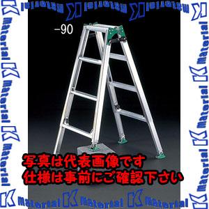 【代引不可】【個人宅配送不可】ESCO(エスコ) 1.28-1.73m  はしご兼用脚立(調整脚) EA903F-120[ESC072082]