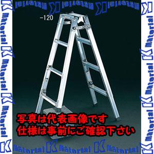 【代引不可】【個人宅配送不可】ESCO(エスコ) 1.53-1.83m はしご兼用脚立(調整脚) EA903FC-180[ESC072088]