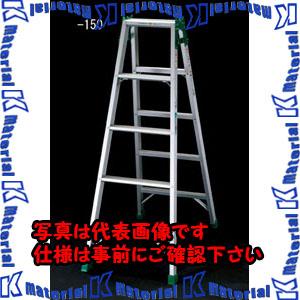【P】【代引不可】【個人宅配送不可】ESCO(エスコ) 1.97m はしご兼用脚立 EA903NA-200[ESC072094]