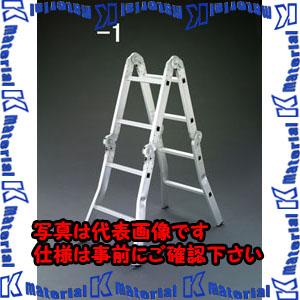 【代引不可】【個人宅配送不可】ESCO(エスコ) 1.23/2.52m はしご兼用脚立(ユニバーサル) EA903RH-1[ESC072105]