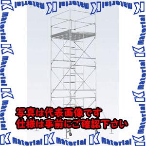【代引不可】【個人宅配送不可】ESCO(エスコ) 5.3m ローリングタワー(鋼製) EA905DS-3[ESC072211]