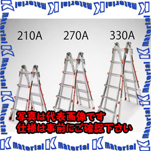 【代引不可】【個人宅配送不可】ESCO(エスコ) 3.3/7.0m 梯子兼用脚立(伸縮式) EA905EC-330A[ESC072228]