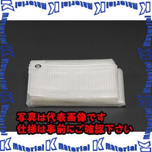 【代引不可】【個人宅配送不可】ESCO(エスコ) 2.7x3.6m UVクリアシート EA911AA-25[ESC072500]