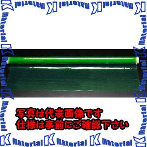 【P】【代引不可】【個人宅配送不可】ESCO(エスコ) 0.8x915mmx10m [PVC製]フィルム(イエローグリーン) EA911AG-51[ESC072662]