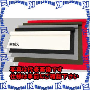 【代引不可】【個人宅配送不可】ESCO(エスコ) 920mmx20m ポリエステル帆布(OD色) EA911AM-20D[ESC072725]