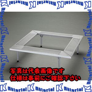 【代引不可】【個人宅配送不可】ESCO(エスコ) 920x920x270mm グリル用囲炉裏テーブル EA913LD-10B[ESC073053]
